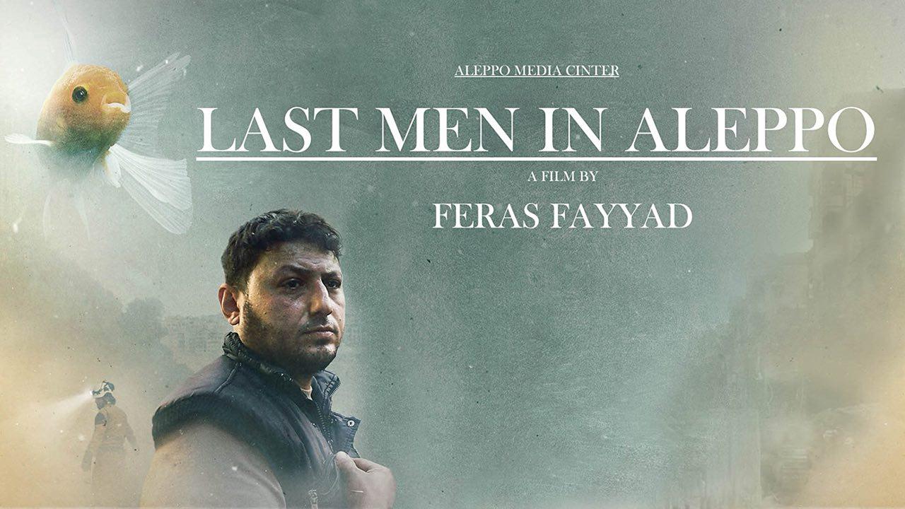 بوستر فيلم آخر الرجال في حلب