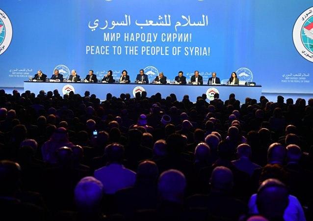 مؤتمر سوتشي