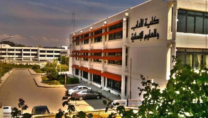 جامعة تشرين في اللاذقية بلا مياه