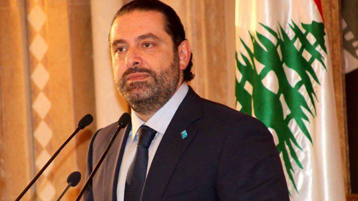 """رئيس الحكومة اللبنانية """"سعد الحريري"""""""