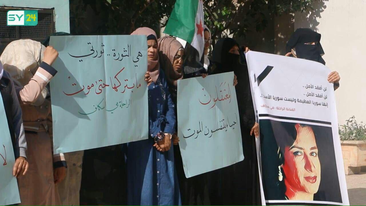 سوريا العظيمة وليست سوريا الأسد