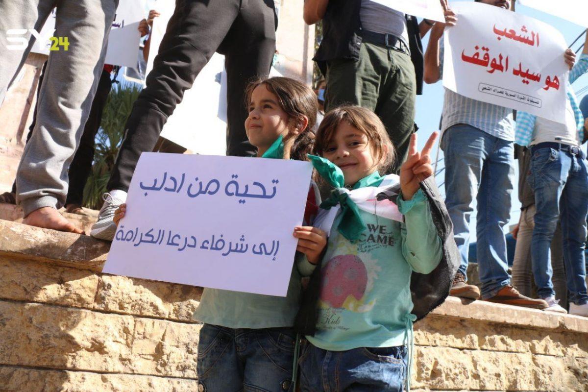مدنيون في إدلب يتضامنون مع أهالي درعا