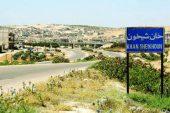سبعة عمال ضحايا انفجار قنبلة في إدلب