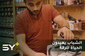 شاب من مدينة الرقة يعود إلى مدينته ليفتتح محلاً للطباعة والنقش على الأدوات