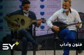 مبادرة لاكتشاف المواهب الفنية والأدبية على خشبة المركز الثقافي في بلدة أخترين بريف حلب