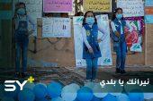 """في بلدة """"كنيسة بني عز بريف إدلب.. مسرحية تجسد معاناة الأطفال في سوريا"""