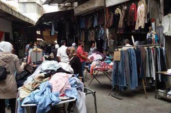في مناطق النظام.. الموظف يحتاج أضعاف راتبه لشراء ملابس لطفل واحد!