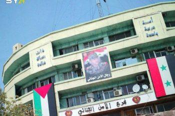 حملة أمنية واسعة ضد المدنيين في دمشق